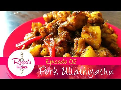 Pork Ullathiyathu - easy, tasty & simple