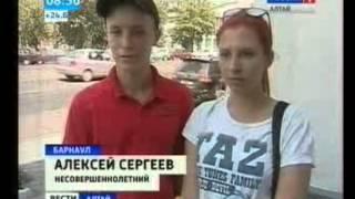 ГТРК Алтай, сюжет Городской патруль