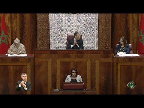 العرب اليوم - شاهد: المجموعة النيابية للتقدم والاشتراكية تُقيّم عمل الحكومة المغربية