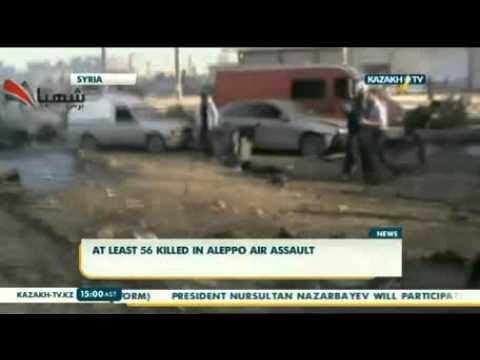 Жертвами бомбардировки в Алеппо стали 56 человек