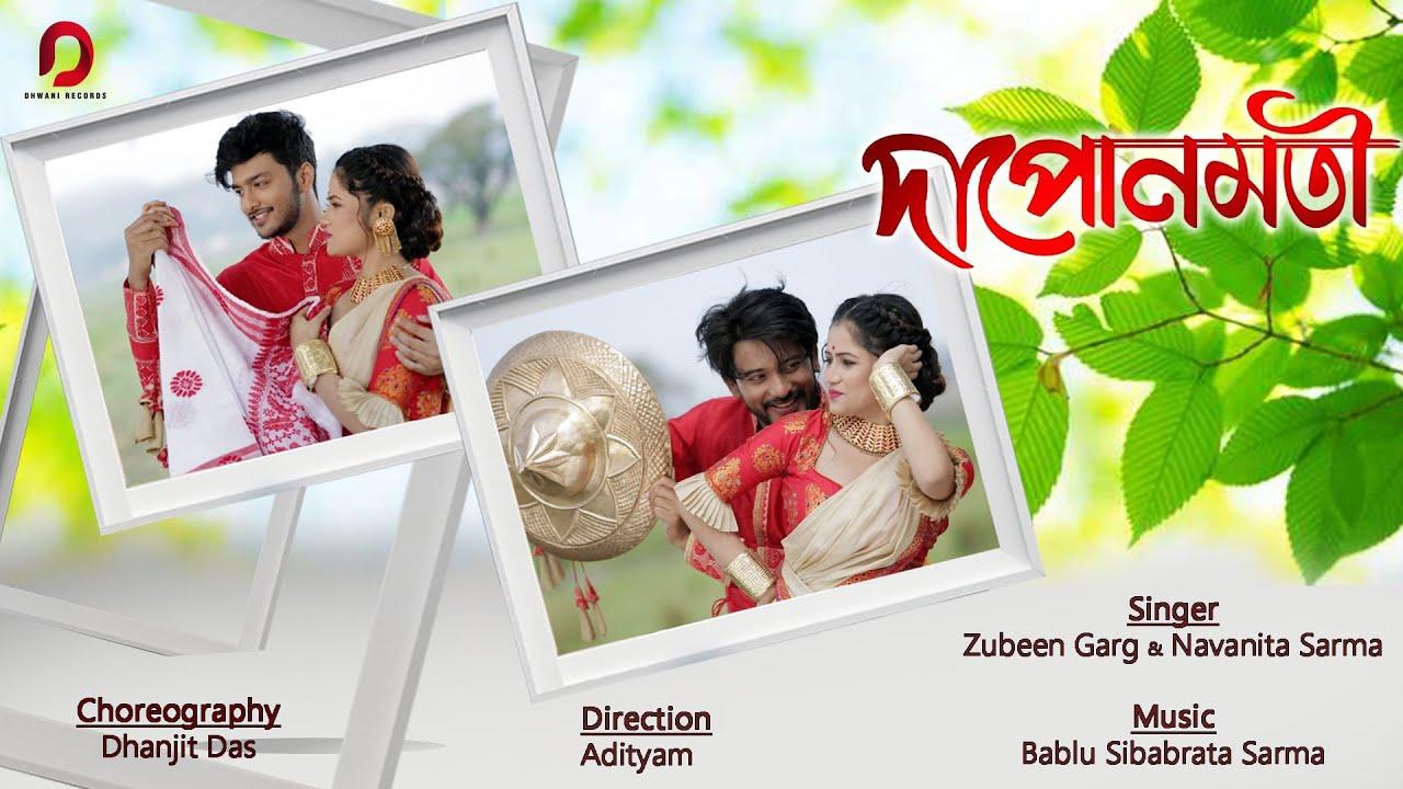 Dapunmoti Lyrics- Zubeen garg & Navanita sarma