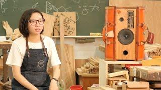 木造音箱一把罩—藝箱琴願