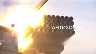 Обстрел мирных жителей в Еленовке и циничное вранье - Антизомби