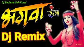 bhagwa rang video song remix - 免费在线视频最佳电影电视节目 - Viveos Net