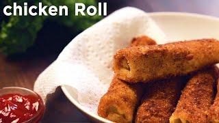 Chicken Rolls / Pantheras
