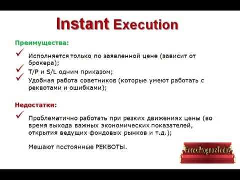 Сергей плуготаренко заработок в интернете лохотрон