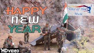 Happy New Year | Pawan Chhapariya, Sukhvir Verma | Naya Saal Mubarak Ho | Indian Army