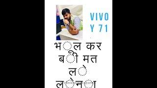 VIVO Y71 how to EDL MODE Test Point qualcomm com port