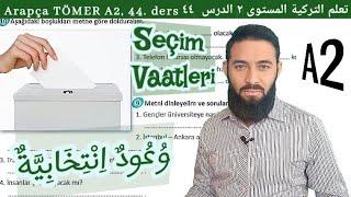 تومر A2 الدرس (44) وعود انتخابية الوحدة الثالثة  تعلم اللغة التركية المستوى الثاني