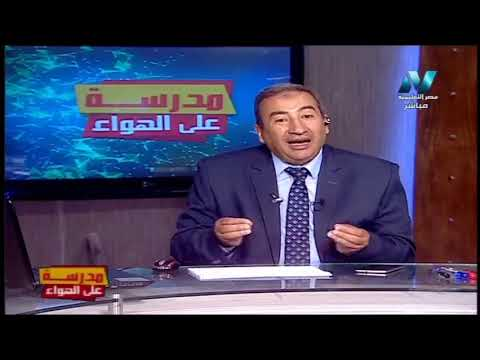 بلاغة ثانية ثانوي 2020 - تدريبات على الطباق والسجع   أ/سعيد هاشم