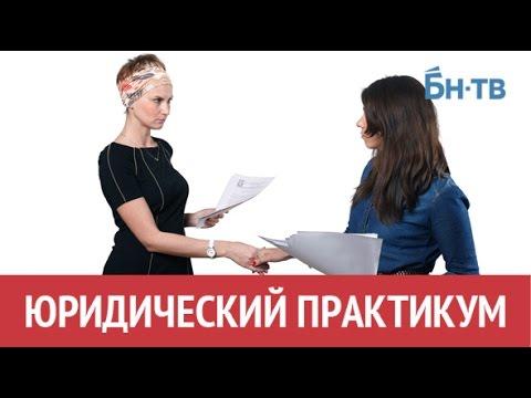 Акт приема-передачи как финальная точка сделки