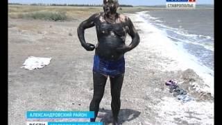 Озеро для рыбалки ставропольский край село северное