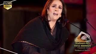 Anokha Ladla By Tina Sani Full HD 1080p