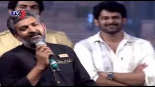 Prabhas & Rajamouli Gets Emotional At Baahubali Movie Audio Launch | Rajamouli Speech | TV5 News