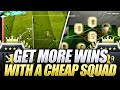 FIFA 20 HOW TO WIN MORE WITH A CHEAP SQUAD | FUT CHAMPS HOW TO WIN MORE | ULTIMATE TEAM TIPS |FUT 20