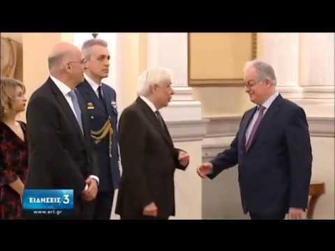 Η ετήσια δεξίωση για το Διπλωματικό Σώμα στο Προεδρικό Μέγαρο | 03/02/2020 | ΕΡΤ