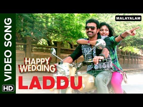 Laddu  Vimal Tk