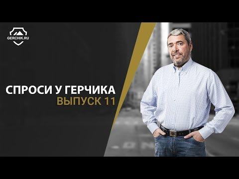 Дмитрий рыбак форекс