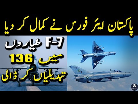 Pakistan Airforce  F7 pg /J7 pg  aircrafts specifications |  F 7 pg  136 modifications