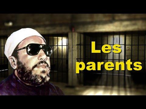 Download Cheikh Abdelhamid Kichk