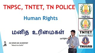Human Rights | Unit 5 Indian Polity