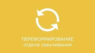 """Большой кастинг в ТО """"Магия Дружбы"""""""