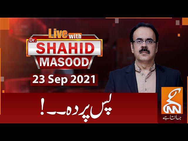 Live with Dr. Shahid Masood | GNN | 23 Sep 2021