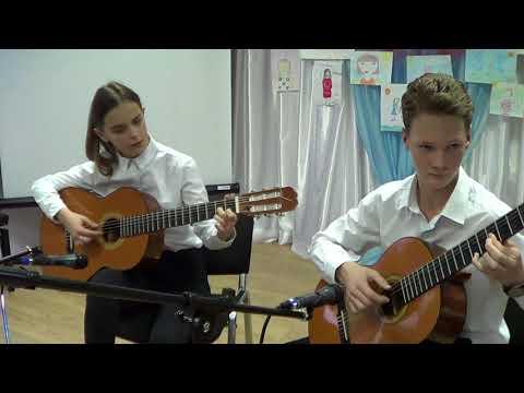 Дуэт гитаристов МБУ ДО АР
