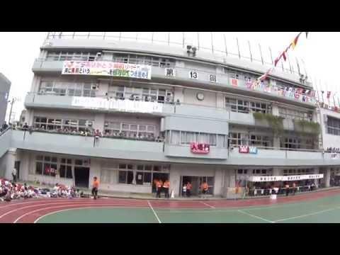 平成27年 台東区立蔵前小学校 運動会