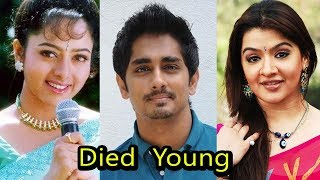 10 South Indian Celebrities who Died Young | Shocking - 10