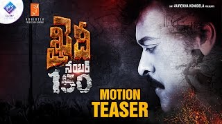 Chiranjeevi 150th Movie Khaidi No 150 First Look Teaser  KhaidiNo150  VV Vinayak  Ramcharan