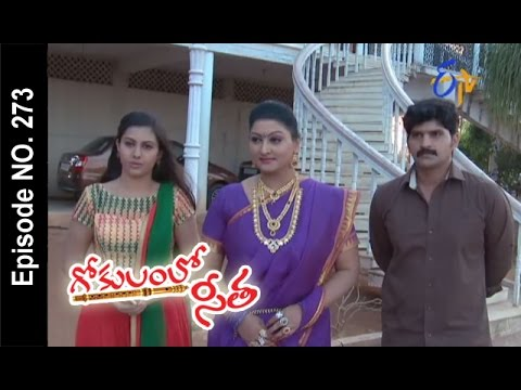 Gokulamlo-Seeta--16th-April-2016--గోకులంలో-సీత-–-Full-Episode-No-273