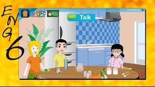 สื่อการเรียนการสอน Food Tasting (รสชาติอาหาร) ป.6 ภาษาอังกฤษ