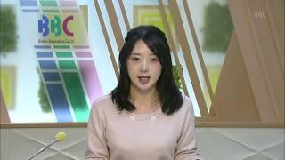 2月10日 びわ湖放送ニュース