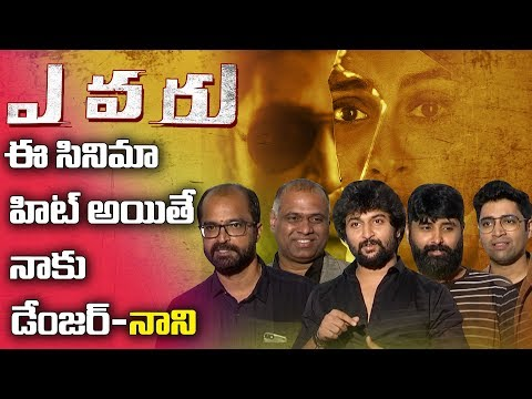 EVARU Theatrical Trailer Launch, Adivi Sesh, Regina Cassandra