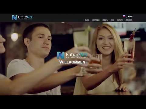 FutureNet:   Pеальный бизнес = Pеальный доход!!!