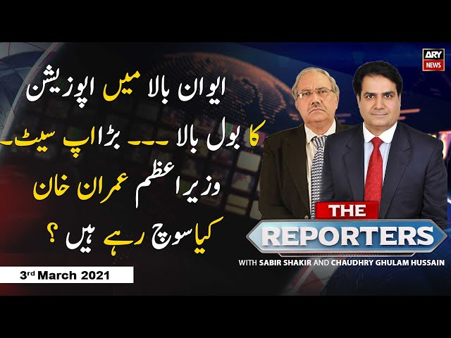 The Reporter Sabir Shakir ARY News 3 March 2021