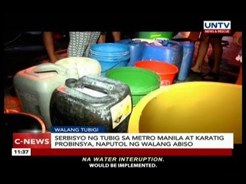 [UNTV]  Serbisyo ng tubig sa Metro Manila at karatig-probinsya, naputol ng walang abiso