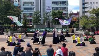【2018】第18回うつくしまYOSAKOI祭り 1日目郡山駅前会場  南NA魅