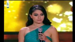 Elizabeth Matar Miss Lebanon 2014 Top 9 Finalist
