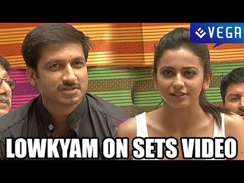 Loukyam Movie On Sets Video : Gopichand, Rakul Preet Singh