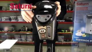 """Термопот Saturn ST-EK 8038 (объем 5 л.) от компании Компания """"TECHNOVA"""" - видео"""