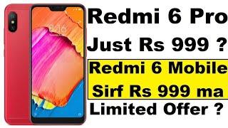 Redmi 6 Pro viral sach | Redmi 6 pro price | Redmi 6 pro