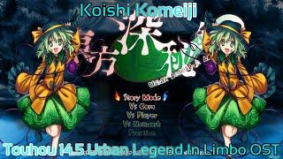 Touhou 14.5 Urban Legend In Limbo OST Koishi's Theme Music