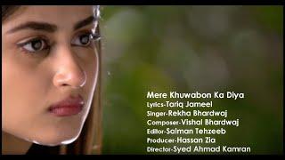 Mere Khwabon Ka Diya Trailer