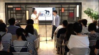ジャガモンドB面ライブMark19ダイジェスト