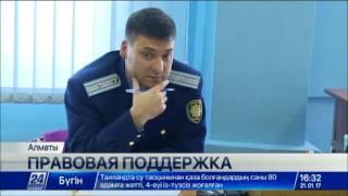 Прокуратура Алматы запустила проект в поддержку подсудимых