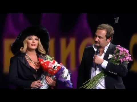 Стас Михайлов и Таисия Повалий - Отпусти (Золотой граммофон 2010)