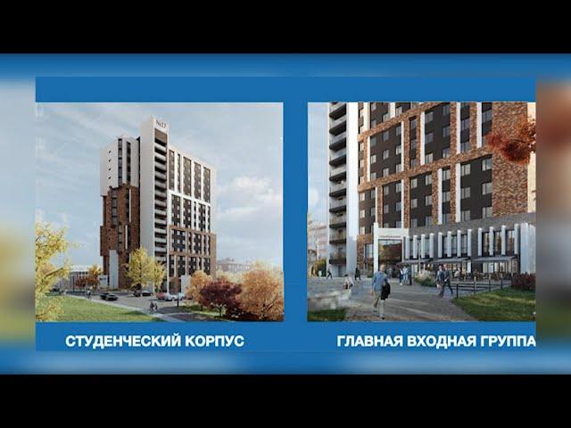 В Иркутске хотят создать кампус мирового уровня