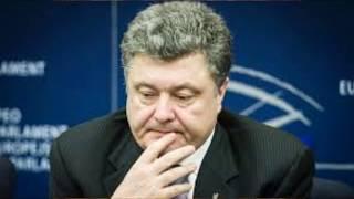 Порошенко пошел на Кремль с арматурой